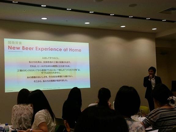 【中野】KIRIN Home Tap4.jpg