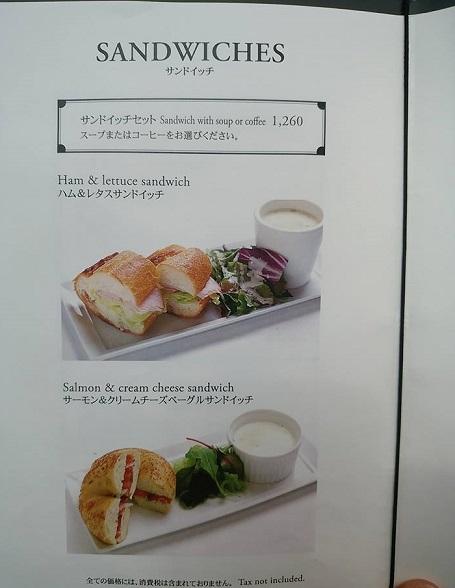 【乃木坂・六本木】サロン・ド・テ・ロンド8.jpg
