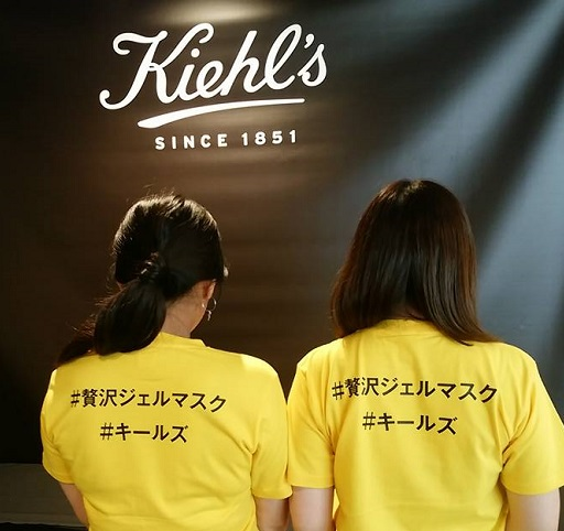 【新宿】キールズ23.jpg