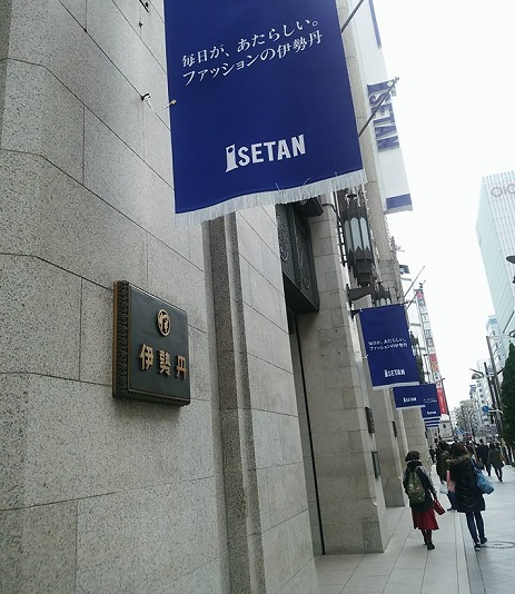 【新宿・伊勢丹】ベアPRO先行発売スタート7.jpg
