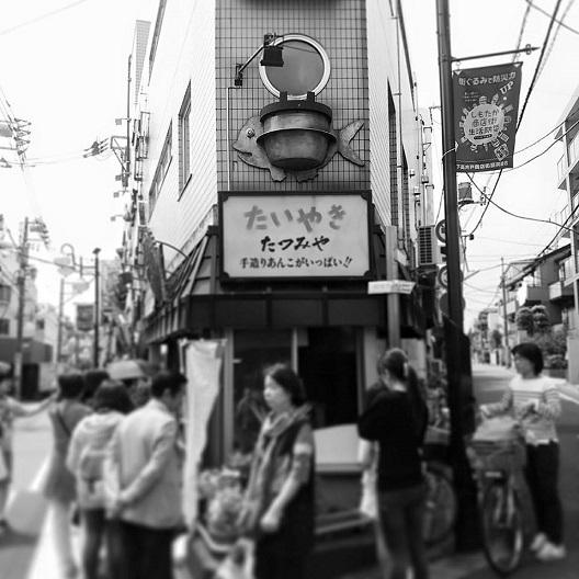 たいやき「たつみや」in下高井戸の行列店.jpg