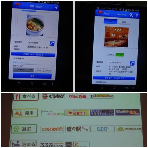 スポット便利帳3.jpg