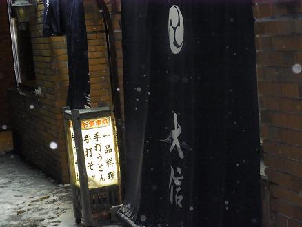 ソネット  草津2日目3.JPG