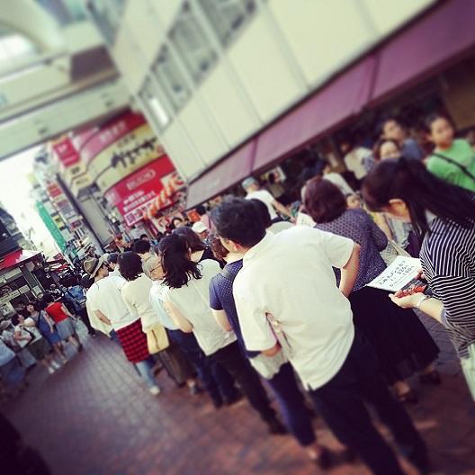 ミートショップサトウ吉祥寺店.jpg