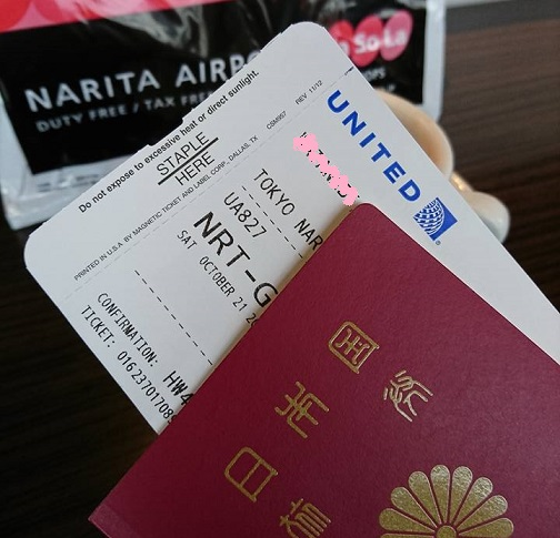 成田から出国UNITED航空6.jpg