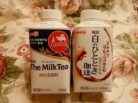 「明治白のひととき珈琲」と「明治The MilkTea」1.jpg