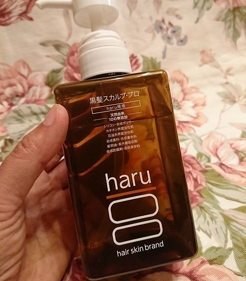 haruシャンプー 黒髪スカルプ・プロ 1.jpg