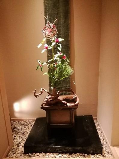 2018梅の花にて新年会3.jpg