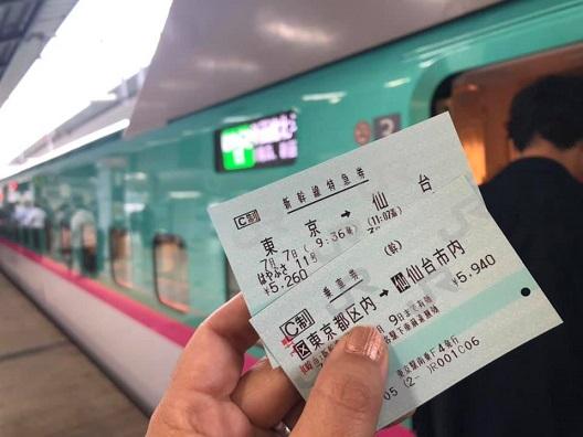 2019.7.7仙台はやぶさ日帰り旅1.jpg