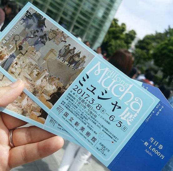 【乃木坂・六本木】国立新美術館ミュシャ1.jpg