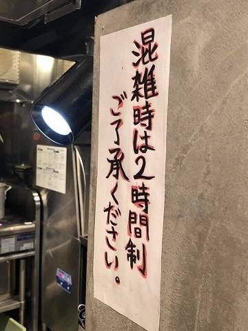 【恵比寿】焼肉一七三17.jpg