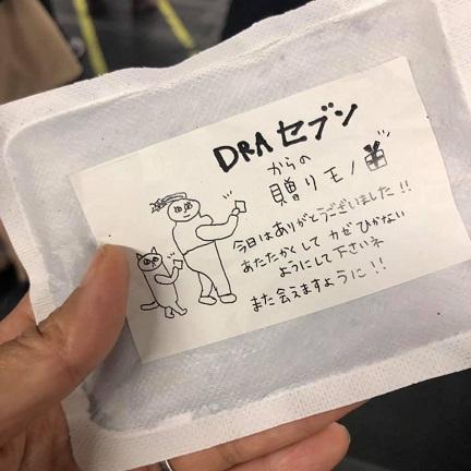 【新宿】ドラえもんセブン16.jpg