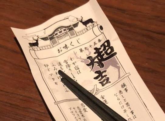 【新宿】炉とマタギ5.jpg