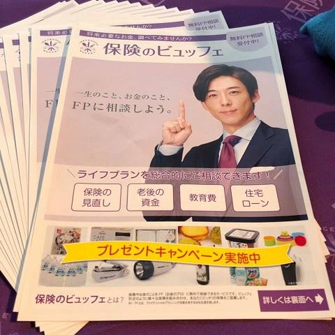 【椿山荘】ESSEイベント11.jpg