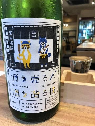 【池袋】佐藤商店10.jpg