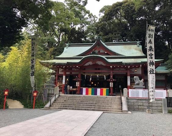 【熱海】来宮神社4.jpg