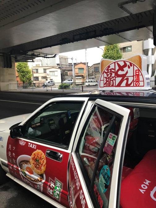 どん兵衛タクシー3.jpg