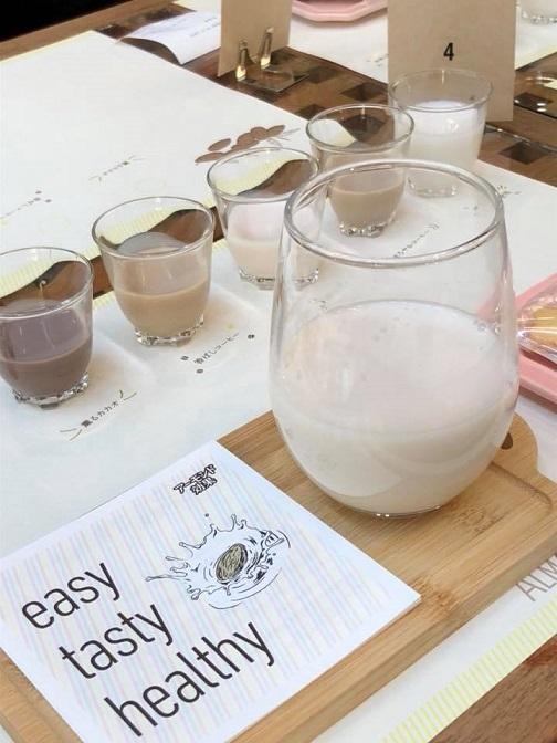 アーモンドミルクカフェ2.jpg