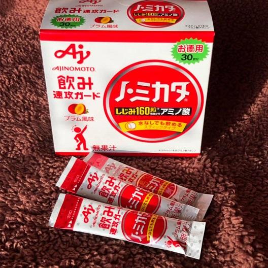 ノ・ミカタ3.jpg