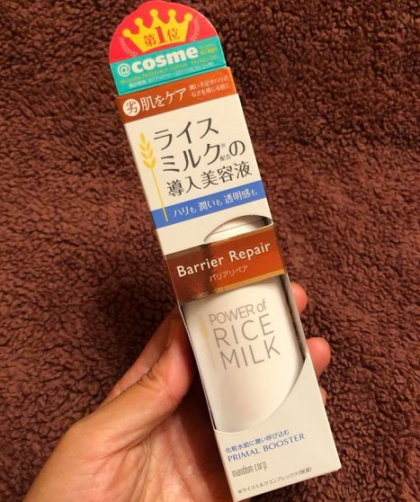 ライスミルクの導入美容液1.jpg