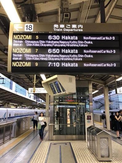 九州新幹線旅1.jpg