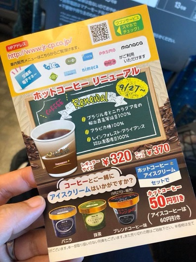 九州新幹線旅5.jpg