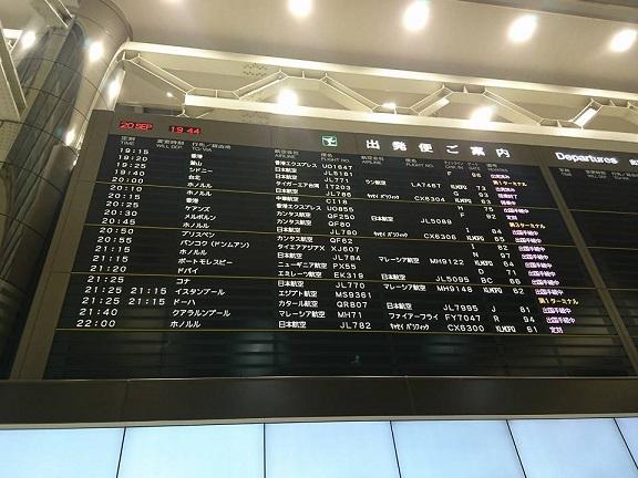出国 成田 JAL4.jpg