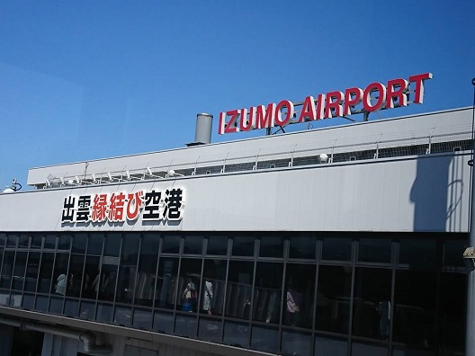 出雲縁結び空港1.jpg