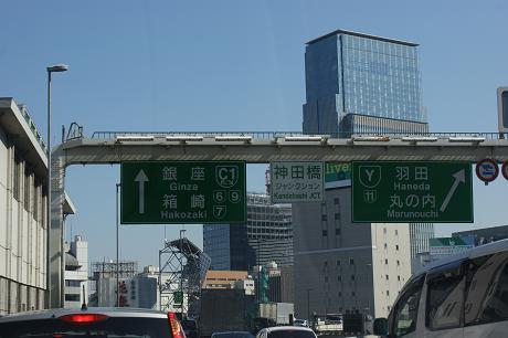 記事・首都高より5.jpg