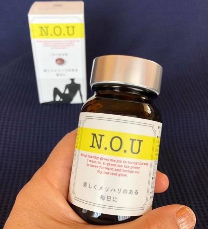 N.O.U サプリ セルサイザー5.jpg